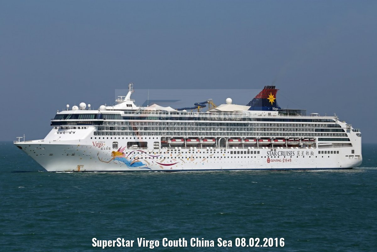 SuperStar Virgo Couth China Sea 08.02.2016